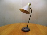 USA TABLE LAMP LA0074
