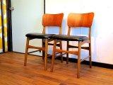 DK Dining Chair Set SE0337