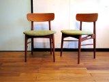 DK Dining Chair Set SE0339