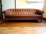 DK Sofa SE0341