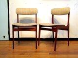 DK Dining Chair Set SE0362