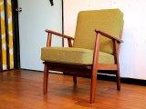 DK Easy chair SE0383
