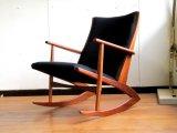 DK Rocking chair SE0394