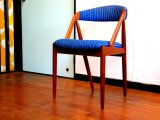 DK Dining Chair NV31 SE0401