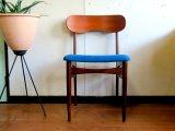 DK Dining chair2 SE0435
