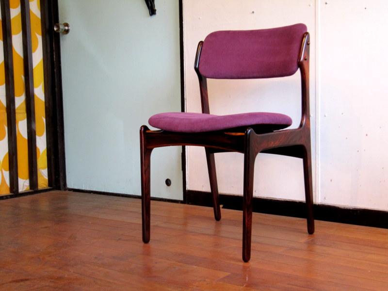 画像1: DK Erik Buch Dining Chair SE411