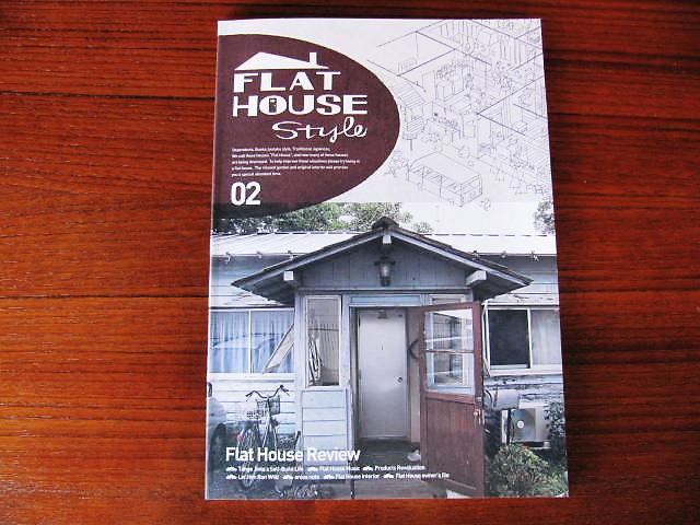 画像1: FLAT HOUSE style 02
