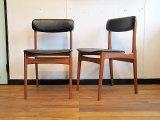 DK Dining Chair Set SE0343