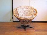 DK  Easy Chair SE0348