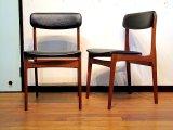 DK Dining Chair Set SE0361