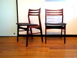 DK Dining Chair Set SE0363