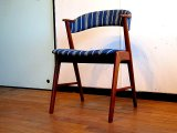 DK Dining Chair SE0370