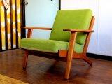 DK Easy chair SE0417