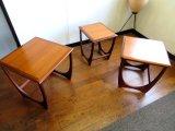 UK G-PLAN Nest table TA0512
