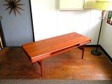 DK Center table TA0518