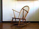UK Chair SE0491