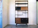 G-PLAN Room Divider  SI0049