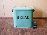 Bread Box  KI0002