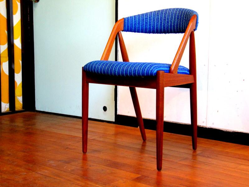 画像1: DK Dining Chair NV31 SE0401